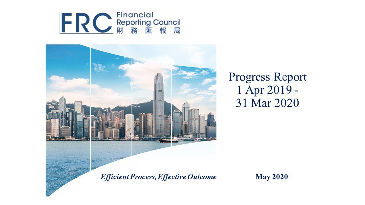 FRC briefs Members of the LegCo Panel of Financial Affairs on its work progress and work plan under the new regime